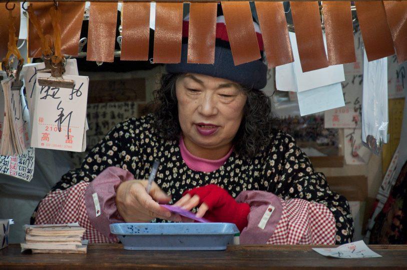 cultural codes_japan#2 10